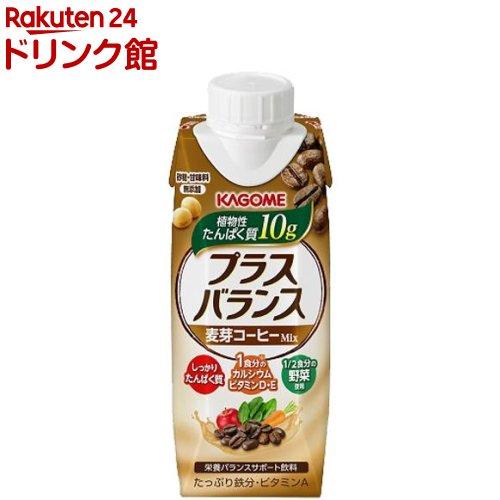 カゴメ プラスバランス 麦芽コーヒー Mix(250g*12本入)