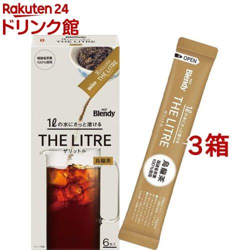 茶葉・ティーバッグ, 中国茶 AGF (63)(Blendy)