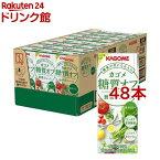 カゴメ 野菜ジュース 糖質オフ(200ml*48本セット)【q4g】【ot4】【カゴメジュース】
