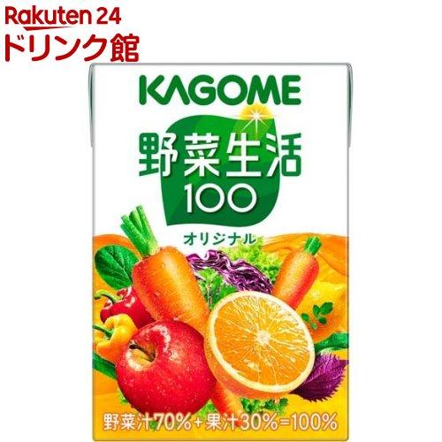 野菜生活100 オリジナル(100ml*36本入)