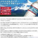 クリスタルガイザー シャスタ産正規輸入品エコボトル 水(500ml*48本入)【クリスタルガイザー(Crystal Geyser)】 2