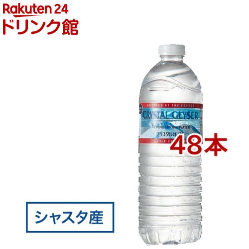 クリスタルガイザーシャスタ産正規輸入品エコボトル水(500ml*48本入) クリスタルガイザー(CrystalGeyser)