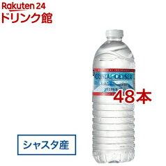 クリスタルガイザー シャスタ産正規輸入品エコボトル 水(500ml*48本入)【クリスタルガイザー(Crystal Geyser)】