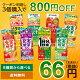 伊藤園 野菜ジュース(200ml*24本) 人気の8種類から選べる [紙パック 1日分の野…