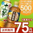 アサヒ飲料 十六茶(600ml)・六条麦茶(660ml)24本入ノンカフェイン お茶 ブレンド茶 ペットボトル【送料無料(北海道、沖縄を除く)】