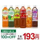 伊藤園 野菜ジュース (900g or 930g×12本入)...