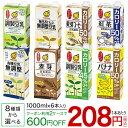 【送料無料】高賀の森水 5年保存水 2L 2ケース(12本) 非常食・防災グッズ