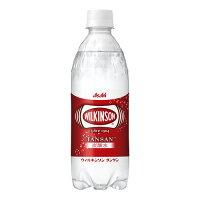 ウィルキンソン(500mL*24本入)[タンサンレモンから選べる強炭酸水ハイボールスパークリングウォーター]【送料無料(北海道・沖縄は除く)】