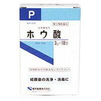 【10000円以上で本州・四国送料無料】健栄製薬(ケンエー) 日本薬局方 ホウ酸 3g×18包