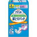 ■訳あり:在庫処分■[q]大王製紙 アテント 紙パンツにつける尿とりパッド ズレずに安心 38枚[ワケあり]