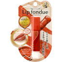 【メール便対応可】ロート製薬 メンソレータム Lip fondue リップフォンデュ マーマレードオレンジ 4.2g