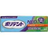 アース製薬 ポリデントネオ 入れ歯安定剤20g