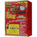 【10000円以上で本州・四国送料無料】ミナミヘルシーフーズ 超実感 なんでこんなにでるでる ダイエット粒 6粒×75袋