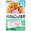 pigeon ピジョン 管理栄養士さんのおいしいレシピ イカだんご入り八宝菜 80g