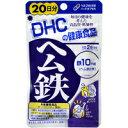 DHC ヘム鉄 20日分 40粒 [ディーエイチシー(DHC) DHC サプリメント]