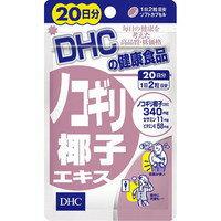 DHC 鋸棕櫚提取物 20 分鐘 40 粒 [dyachsey (DHC) DHC 補充]