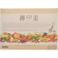 【送料無料】禅美 黒糖きなこ味 15g×15包[ニューレックス]