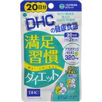 DHC 開心習慣飲食 20-40 粒 [dyachsey (DHC) DHC 補充]