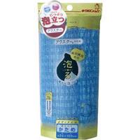 ◆2個セット/【メール便送料無料】キクロン ルーネシモ アワスター かため ブルー
