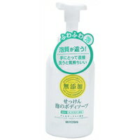 miyoshi不添加肥皂泡的沐浴露500ml(不添加肥皂)[MIYOSHI SOAP miyoshi不添加肥皂]