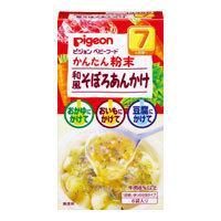 【10000円以上で本州・四国送料無料】Pigeon ピジョン ベビーフード かんたん粉末 和風そぼろあんかけ 6袋入