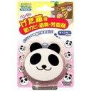 パンダの げた箱用防カビ・消臭・芳香剤 7g