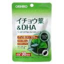 【メール便発送送料無料】オリヒロ イチョウ葉&DHA 60粒[オリヒロプランデュ] 1