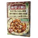 創健社 麻婆豆腐の素(レトルト) 180g