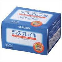 供Elcom顯示器使用的乾洗手巾紙50張DC-DP50