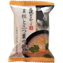 道場六三郎 貝柱と三つ葉の雑炊 8食[トップ卵 道場六三郎]...