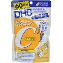 ◆2個セット/【メール便送料無料】DHC ビタミンC 60日分 120粒 [ディーエイチシー(DHC) DHC サプリメント]