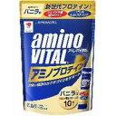 【10000円以上で本州・四国送料無料】味の素 amino VITAL アミノバイタル アミノプロテイン バニラ味 4.4g×10本入