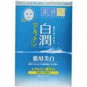 ロート製薬 肌研 [ハダラボ] 白潤 薬用美白マスク 20ml×4枚入...
