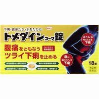 【指定第2類医薬品】トメダインコーワ錠 18錠