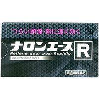 【第(2)類医薬品】【メール便発送送料無料】大正製薬 ナロンエースR 16錠