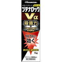 水虫薬, 第二類医薬品 10000(2) V 15g