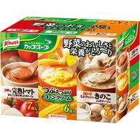克諾爾杯湯蔬菜湯品種箱 20 袋 [味之素克諾爾]