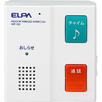 ERP (ELPA) 無線對講機終端附加 WIP-100 [朝日電 ERP (ELPA)]