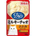 チャオ ミルキーチャオ ささみ ほたて味 40g[いなばペットフード CIAO(チャオ)]
