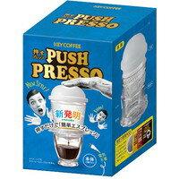 KEY咖啡PUSH PURESSO持有人[KEY咖啡(KEY COFFEE)]