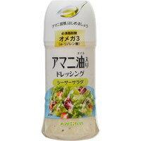 哦我加的亞麻子油與凱撒沙拉醬 150 毫升 [日本制粉 OhMyNews 加]