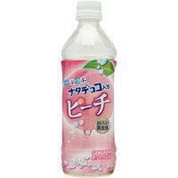 [情况銷售]*24部含SANGARIA粒粒natadekoko的桃子500ml[日本SANGARIA飲料公司]