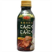 宮殿的烤肉醬大蒜 x 330 g 大蒜 [日本宮食品實驗室醬系列]