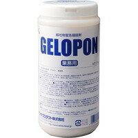 【送料無料】嘔吐物緊急凝固剤GELOPON(ゲロポン) 業務用 176-W 1100g[ホワイトプロダクト GELOPON(ゲロポン)]
