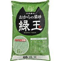 【10000円以上で本州・四国】おからの猫砂 緑玉 6L[常陸化工]