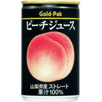 *20部Gold Pack國產汁桃子汁160g[Gold Pack]