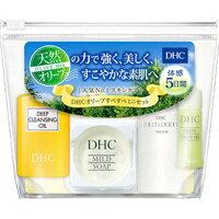DHC橄欖方法方法小安排SS[D H海(DHC)]
