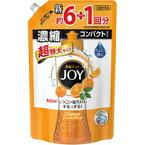 ジョイコンパクト オレンジピール成分入り つめかえ用 超特大 1065ml[P&G(プロクター・アンド・ギャンブル)]