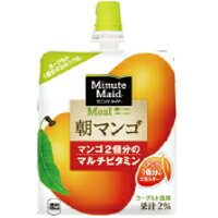 コカ・コーラ ミニッツメイドゼリー 朝マンゴ 180gパウチ *96個(4ケース)