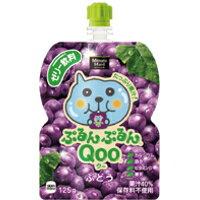 コカ・コーラ ミニッツメイド ぷるんぷるんQoo(クー) ぶどう味125gパウチ *30個(1ケース)